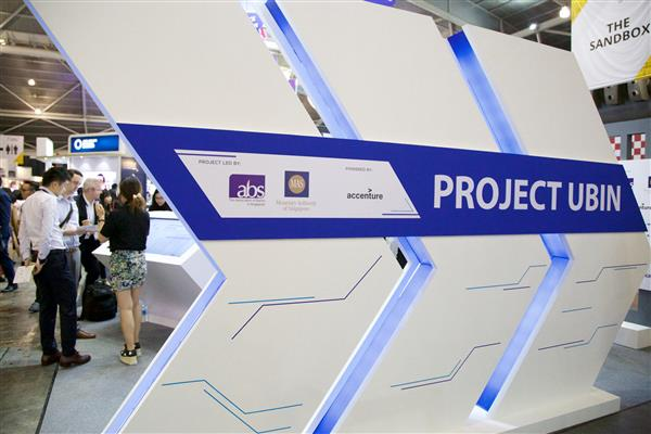 ProjectUbin Booth